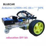 arduino蓝牙小车制作教程