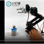 SNAM6500旋钮升级六自由度机械臂套装-完整版
